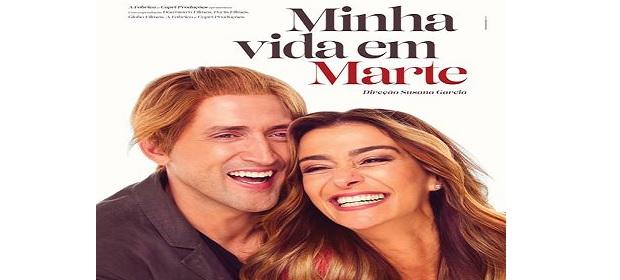 Mônica Martelli e Paulo Gustavo formam dupla inseparável em longa.