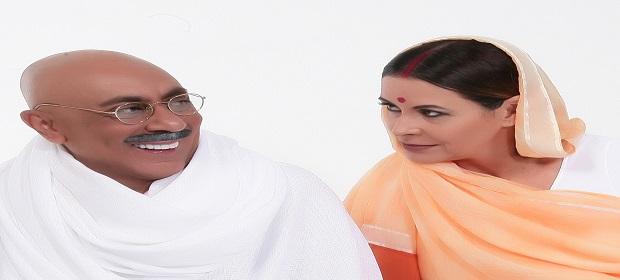 Gandhi - seja a mudança que você quer ver no mundo.