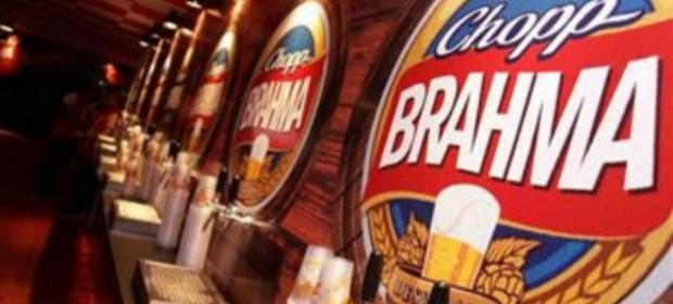 Beer Wall no Camarote Bar Brahma Salvador