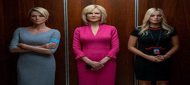 Charlize Theron, Nicole Kidman e Margot Robbie juntas em longa.